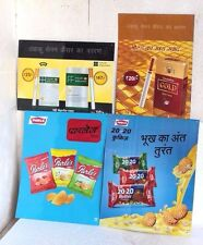 4 Pc. Advertising Iron Tin Signboard Four Square,Gold Flake,Parle's Boards V-95