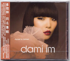 Dami Im: Dami Im (2013) X Factor Winner / CD OBI TAIWAN SEALED