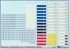 Begemot Decals 1/24 RUSSIAN CAR REGISTRATION PLATES