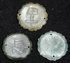 Antique Chinese Qing Carved Jade Plaque Button Clothes Ornament Nephrite Jadeite