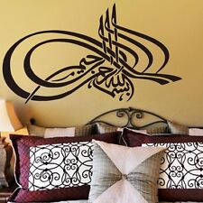 Vinyl Wall Decal Removable Quote Lettering Islamic Designs Art Home Mural Decor