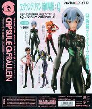 Capsule Q EVA Rebuild of Evangelion Heroine Anthology 3 [Q Plug Suit 1] Set 4pcs