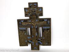 KRUZIFIX ÄLTER ANTIK SEGENSKREUZ EMAILIERT RUSSISCH IKONE enamel crucifix Russia