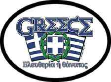 GREECE FLAG AND MOTTO OVAL REFLECTIVE LAMINATED CAR STICKER NEW