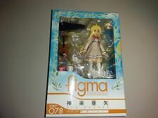 Figma Sekirara Aya Kagura - School Uniform Version - BRAND NEW