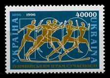 100 Jahre Olympische Spiele der Neuzeit. 1W. Ukraine 1996