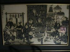 Asian Art & Antique 19th Century Vietnam Print Vietnamese
