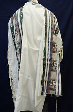 JERUSALEM KOSHER TALLIT - Made in Israel - Jewish Prayer Shawl - Judaica Tallis
