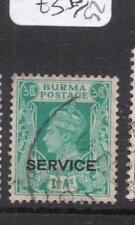 Burma SG O19 VFU (5dii)