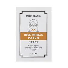 [MISSHA] Neck Wrinkle Patch - 4pcs