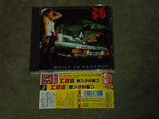 The Michael Schenker Group Built to Destroy Japan CD