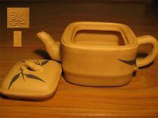 EARLY CHINESE 16.51cm SCHOLAR CARVED YELLOW YIXING ZISHA TEAPOT