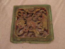Antique Hand Carved Chinese Rabbit Wood Grate DE