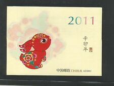 China P R - 2011 Year of the Rabbit booklet unmounted mint