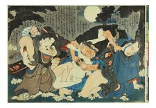 gang, Graphic Erotic ukiyo-e floating world Japanese Shunga, A4 Poster