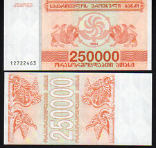 Georgia 250000 Laris 1994 P50 Mint Unc