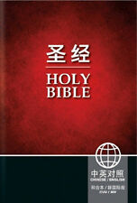 CUV (Simplified Script), NIV, Chinese/English Bilingual Bible, Paperback, Red/Bl