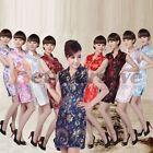Chinese Women's Wedding Slim Sleeveless Mini Cheongsam Evening Party Dress QiPao