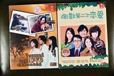 Japanese Drama Saigo Kara Nibanme No Koi I + II DVD English Subtitle