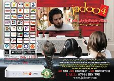 Jadoo 4 hd q, afghan, persans, indiens, pakistanais livetvs, films, sports et applications