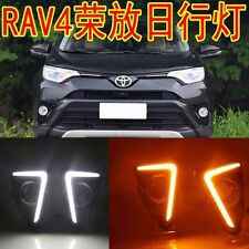 White Yellow LED DRL Daytime Running Light Fog Lights For Toyota RAV4 2016 2017
