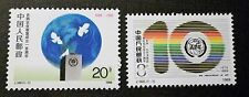 PRC China 1989 / J459-160 / Mi.#2238,2243 / Complete Set / MNH / (**)