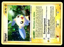 POKEMON DRAGON (EX) HOLO N°  7/97 NEGAPI