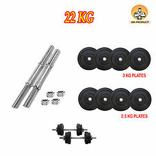 22 KG ADJUSTABLE RUBBER DUMBBELL SET (( OFFER LIMITED ))