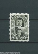 BULGARIE - 1951 YT 675 - TIMBRE NEUF** LUXE / MNH