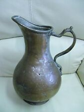 Large Antique 19th Century Ottoman Islamic Qajar Persian Copper Jug