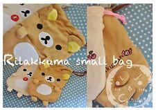Kawaii Cute San-X rilakkuma relaxing bear brown small bag
