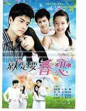 Scent of Love/ Chiu Shih Yao Hsiang Lien - Taiwanese Series - Chinese Subtitle