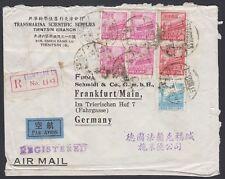 CHINA PRC, 1955. Reg Cover Tien An Men R3,29 (4),43, Frankfurt
