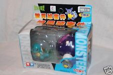 NEW IN BOX SQUIRTLE AULDEY POKEMON  POKEBALL POCKET MONSTER TOMY MB116