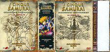 I Cinque Samurai - Samurai Troopers - Cofanetto + Primo DVD - Nuovo Sigillato