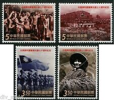 Sino-Japanese War 70th anniversary mnh set of 4 stamps 2015 Taiwan