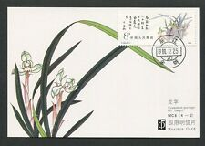CHINA MK ORCHIDEEN ORCHIDEE ORCHIDS ORCHID CARTE MAXIMUM CARD MC CM d9375