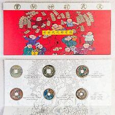 Münzsatz China - Ban Liang, Wu Zhu, Kai Yuan Tong Bao... etc.  - 6 Münzen