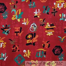 BonEful FABRIC Cotton Quilt Red Black Gold Oriental Asian Letter Chinese L SCRAP