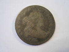 1807 Draped Bust Silver Dime 10 Cents Piece SCARCE! Date nice coin *2709