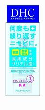 DHC Medicated salicylic acid Acne Control Milk Emulsion 40ml from Japan