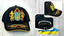 Ukrainian Ukraine Dark Blue Cap Embroidered Flag Tryzub Hat Great Coat of Arms