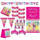 Disney Princess Party Decorations - Children's Kids Birthday Party