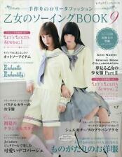 Otome No Sewing BOOK Vol.9 w/Pattern Sheet Sewing Magazine