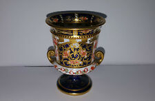 Early 20th Century Crown Derby 2451 Imari Miniature Two Handled Urn Vase