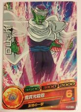 Gumica Gummy Gumi Dragon Ball Heroes Promo SP Part 10 GPBC6-12