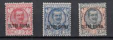 ITALY 1926 OLTRE GIUBA FRANCOBOLLI ITALIA SOVRASTAMPATI MLH  LUSSO SS. 42 - 44
