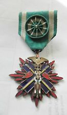JAPANESE ORDER OF THE GOLDEN KITE 4TH CLASS