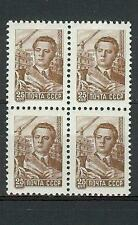 Russia 1959 Sc# 2291 Architect Intelligent 25k block 4 MNH