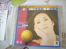 a941981 Tracy Huang 黃露儀 黃鶯鶯 Mandarin Best Mastersonic CD WEA 20 BIT Made in Japan